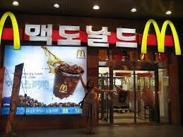 Mcdonalds Vending Machine Japan Fascinating SOUTH KOREA McDonald's Lowers Coffee Prices Up To 4848 Percent