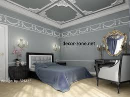 False Ceiling Designs For Bedroom  20 IdeasFalse Ceiling Designs For Small Rooms
