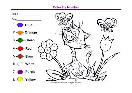 7 Best Images Of Color Number Printables For Kindergarten Color ...