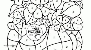 Free Music Coloring Pages New Stock 27 Snake Coloring Pagescoloring