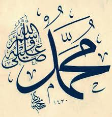 prophet muhammad essay purchase a dissertation for phd prophet muhammad leadership styles essay tecumseh was a model of lord of the flies the role of the prophet changes the society in which