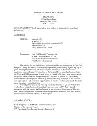 Simple Resume Samples Basic Examples For High School Inside