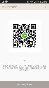 北海道 line 掲示板