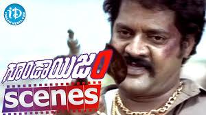 gundaisam movie scenes ravi shankar kills arul nidhi s brother gundaisam movie scenes ravi shankar kills arul nidhi s brother ashish vidyarthi