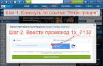 olimpiada ru регистрация