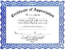 Microsoft Award Templates Microsoft Award Certificate Templates Word New Free Award 9