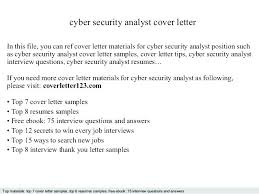 Security Cv Cover Letter Security Guard Job Application Letter