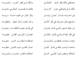 Some words are defferint !! - صفحة 2 Images?q=tbn:ANd9GcQF2Py0IBXduHNP5tRe7MSN12lfO8iL346FtM6c4MRjF8uXR0ev