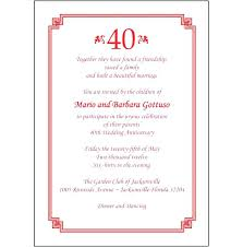marriage anniversary invitation card wedding reception fresh silver jubilee cards o 25th anniversary invitation card in hindi wedding
