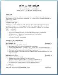 Downloadable Resume Templates Free Downloadable Resume Templates ...