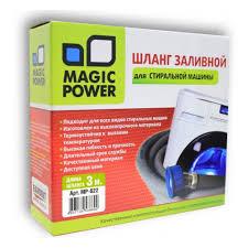<b>Шланг заливной MAGIC POWER</b>, 3 м — купить в интернет ...