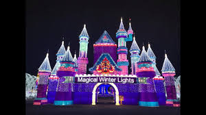 Magical Winter Lights Tickets Magical Winter Lights Houston Tx