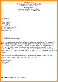 2 3 Cover Letter For Administrative Jobs Wear2014 Com
