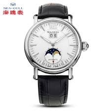 seagull m308s classic mechanical automatic mechanical men s watch list price 550 00