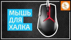ОБЗОР <b>LENOVO</b> Y | Игровая <b>мышь</b> | Звукограф - YouTube