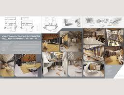 Работы студентов кафедра дизайна интерьера Дипломное проектирование  Дипломный проект Концептуальное решение пространства академии театрального мастерства Руководитель Павлова Т Б