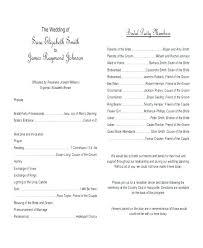 wedding party program templates wedding party silhouette template wedding reception program