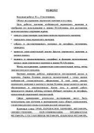 Типы переносного значения в творчестве М А Кузьмина курсовая по   персонификация стилистика русский художественные приемы метафоризация структура поэзия лингвистика современный п Дипломные работы из Французский язык
