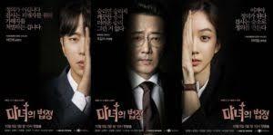 Drama Korea Witchu0027s Court Episode 8 Subtitle Indonesia