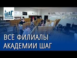 mp Дипломная работа Вячеслава Татлаева   to mp3 Прогулка по филиалам Компьютерной Академии ШАГ