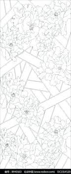 Islamic Mosaic Coloring Pages Art Pictures Design Pattern My Free