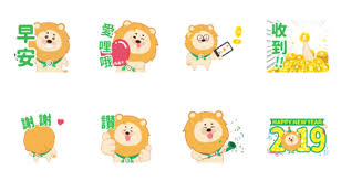 Happy New Year from First Bank | Sticker for LINE & WhatsApp ...