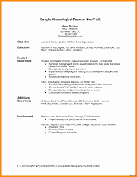 Resume Sample For Internship Students Awesome High School Student