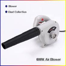 Многофункциональный Воздуходувка Электрический <b>пылесос</b> ...