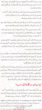 corruption urdu essay corruption in corruption speech share