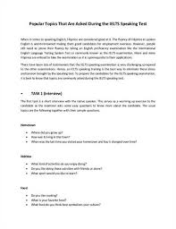 college application essay help essay topics on environment students explore environmental issues that are relevant to their own lives self select topics and gather information to write persuasive essays