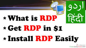 how to rdp in 1 how to install rdp easily urdu hindi tutorial