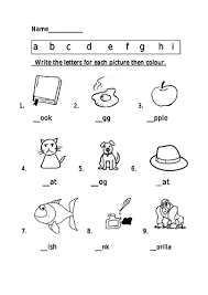 Our free phonics worksheets are colors, simple, and let kids understand phonics in a natural way through fun reading and speaking activities. Phonics Spelling Worksheet A I Teaching Resources