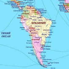 Карта Южной америки Какие страны находятся в Южной америке  Карта Южной америки Столицы государств в Южной америке фото