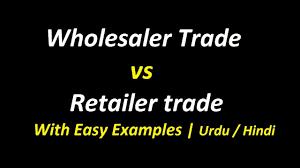 Wholesaler Trade Vs Retailer Trade With Example Urdu Hindi Youtube