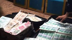How To Use Fake Money In A Vending Machine Magnificent Chinese Counterfeiters' Banknotes Prove So Good They Fool Detection