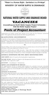 Project Accountant National Water Supply Drainage Board