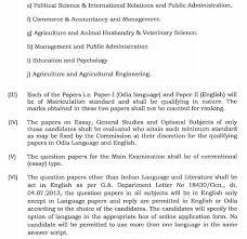 exam syllabus odisha public service commission main examination odia language