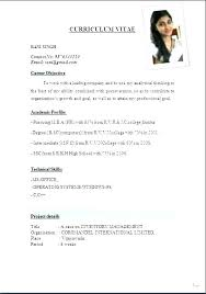 Resume Format Download Cool Format Resume Free On Samples Download In Ms Word 48 Socialumco