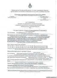 КОГОКУ ОШИ г Советска Контрольные материалы Контрольные материалы
