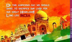 Beautiful Quotes On Independence Day India