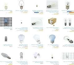 hampton bay switch ceiling fan bay switch wiring light bulbs hampton bay fan switch wiring s0985