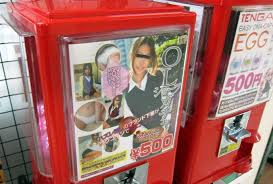 Sell Vending Machines New Japan's Used Panty Vending Machines Fact Versus Fiction