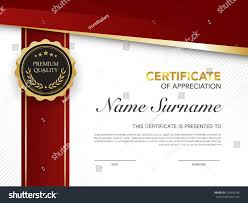 diploma certificate template red gold color stock vector  diploma certificate template red gold color stock vector 552839248 shutterstock