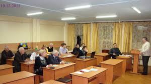 Защиты диссертаций Кафедра Электрические машины  Аудитория была единодушна диссертация вполне соответствует требованиям предъявляемым к работам такого рода Хотя