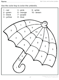 Math Coloring Worksheets 1st Grade First Multiplication Free Fun