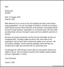Introductory Letter 14 Introductory Letter Templates Proposal Bussines
