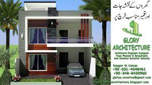 1 5 Marla House Design In Pakistan 5 Marla House Elevation Glory Architecture
