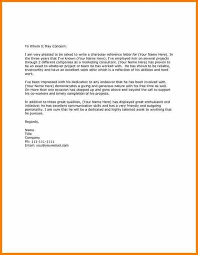8 Character Letter Template Resume Reference Character Letter