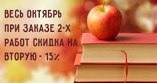 Глаголика Помощь в обучении курсовые дипломы рефераты  Глаголике