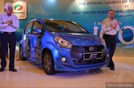 perodua new release car2015 Perodua Myvi facelift launched